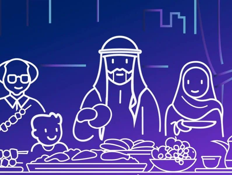 DU Eid Mubarak 2019